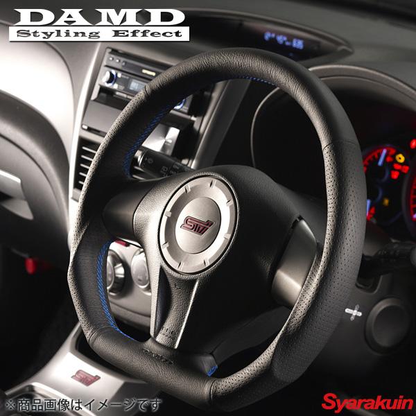 DAMD/ダムド ステアリング SS358-D(F) ブルーステッチ インプレッサ GDA/GD2/GD3 アプライド:E-G