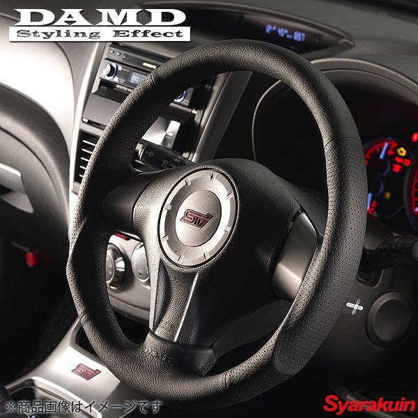 DAMD/ダムド ステアリング SS358-S(F) ブラックステッチ レガシィツーリングワゴン BL5/BL9/BLE アプライド:A-C
