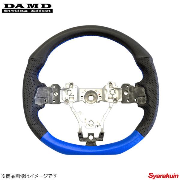DAMD/ダムド ステアリング SS360-RX BLUE FORMULA レヴォーグ VMG/VM4 アプライド:A-