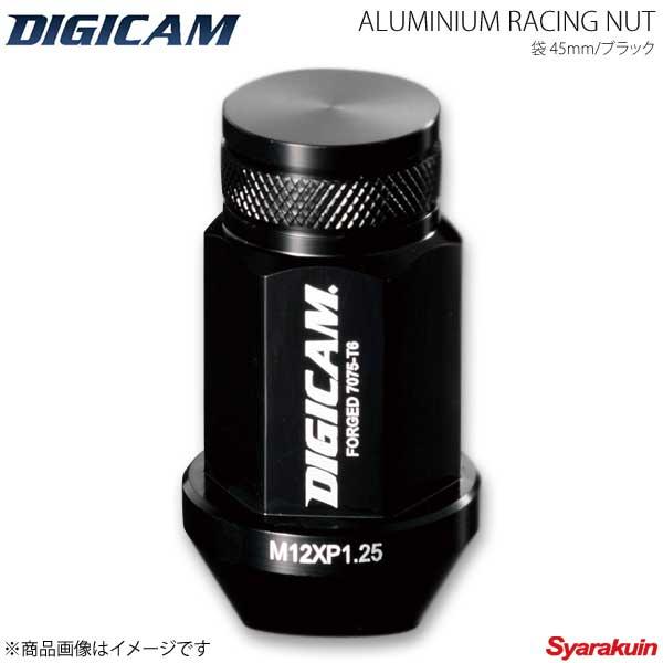 【正規品】 DIGICAM デジキャン アルミレーシングナット 袋タイプ P1.5 19HEX 45mm ブラック 20本入 ステップワゴン RP H27/5~ AN6F4515BK-DC, これありマーケット 711408c2