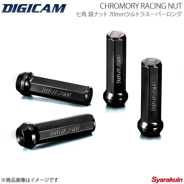 DIGICAM クロモリレーシングナット 袋タイプ P1.25 7角 17HEPTAGON 70mm ブラック 16本入 AZワゴン カスタムスタイル MJ23S H20/10~ CN7F7012BK-DC×4