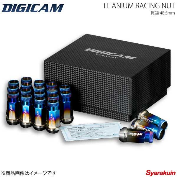 DIGICAM デジキャン チタンレーシングナット 貫通タイプ M12 P1.25 6角 17HEX 48.5mm チタン 20本入 86 ZN6 H24/4~ TNK12-DIGICAM