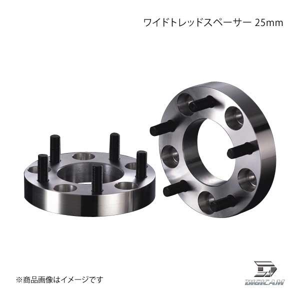 DIGICAM デジキャン ワイドトレッドスペーサー 25mm 4H PCD100 P1.5
