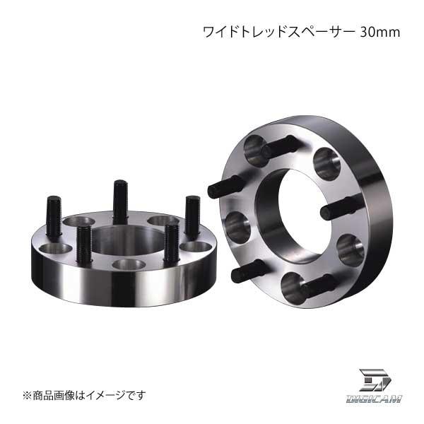 DIGICAM デジキャン ワイドトレッドスペーサー 30mm 5H PCD100 P1.5