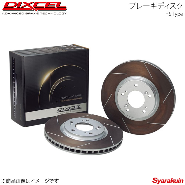 DIXCEL/ディクセル ブレーキディスク HS フロント VOLVO XC90 2.5T CB5254AW 03/05~06/10 16inch Brake(316mm DISC) HS1611237S