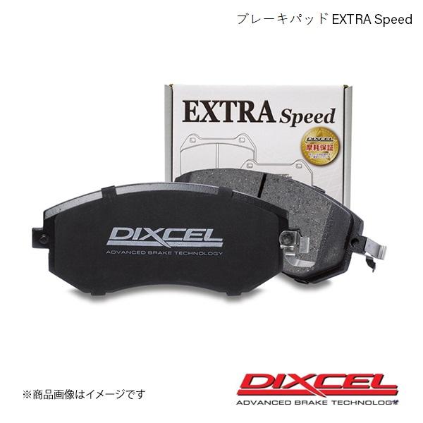 DIXCEL ディクセル ブレーキパッド ES フロント Aston Martin DB9 03/10~