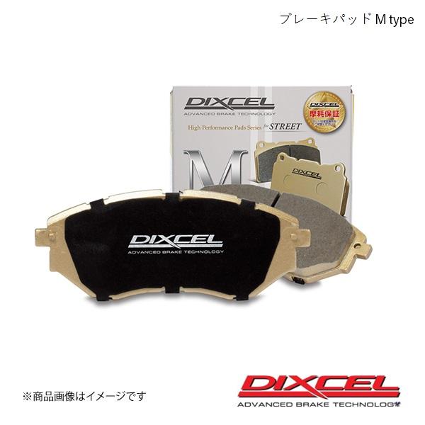 DIXCEL ディクセル ブレーキパッド M フロント LS460 USF40 F SPORT(6POT) 06/08~17/10 M-3114748