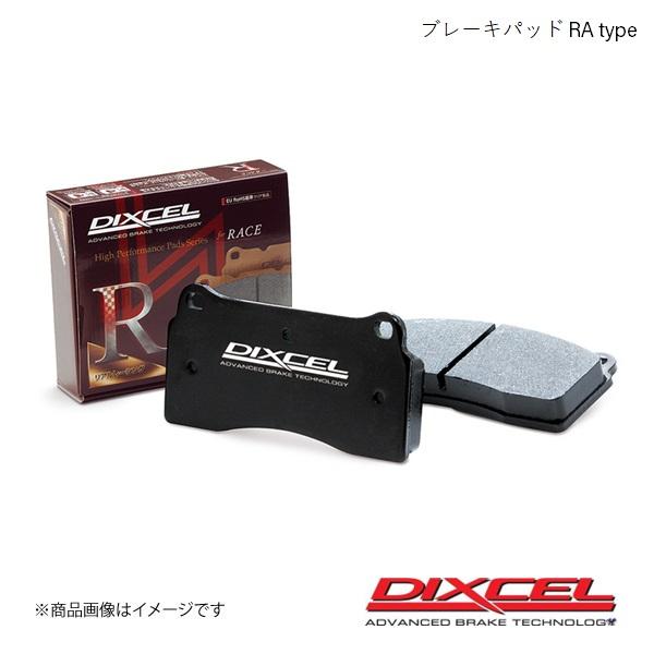 DIXCEL ディクセル ブレーキパッド RA リア PORSCHE Cayman 98721 05/08~08/10
