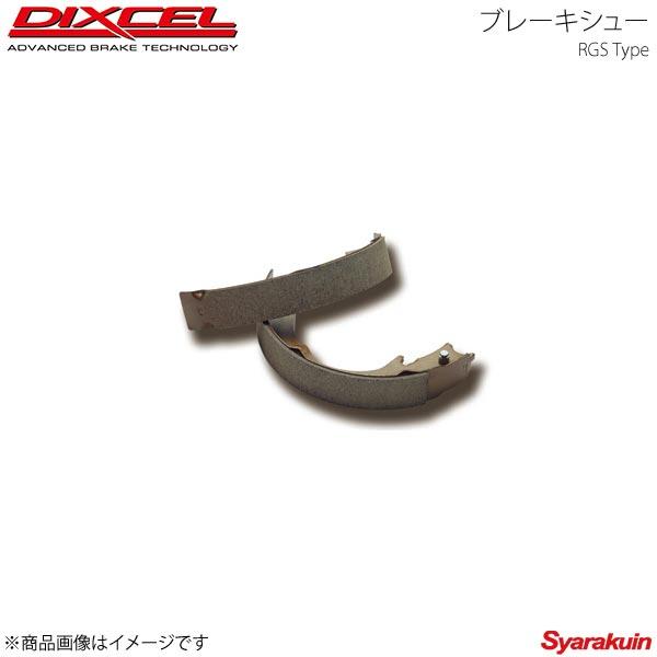DIXCEL ディクセル リアブレーキシュー リア ディクセル RGS リア RGS-3850060 ブーン M312S/(X4) 標準ブレーキ車 234mm DISC 06/03~10/02 RGS-3850060, 質と販売 音羽屋:c5f2063a --- sunward.msk.ru