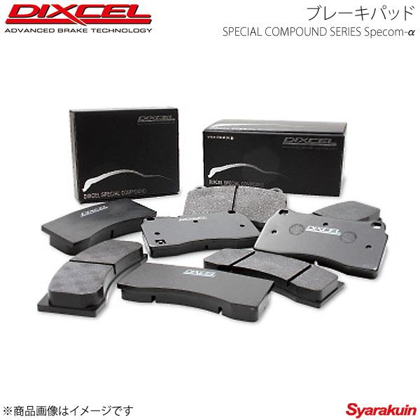 DIXCEL ディクセル ブレーキパッド SP-α リア Alpina B3 3K30 12~13 STOPTECH 4POT