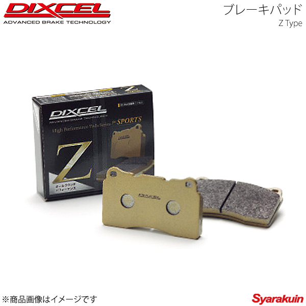 DIXCEL ディクセル ブレーキパッド Z フロント CHRYSLER/JEEP GRAND CHEROKEE WK36/WK36A/WK36T/WK36TA 11/03~