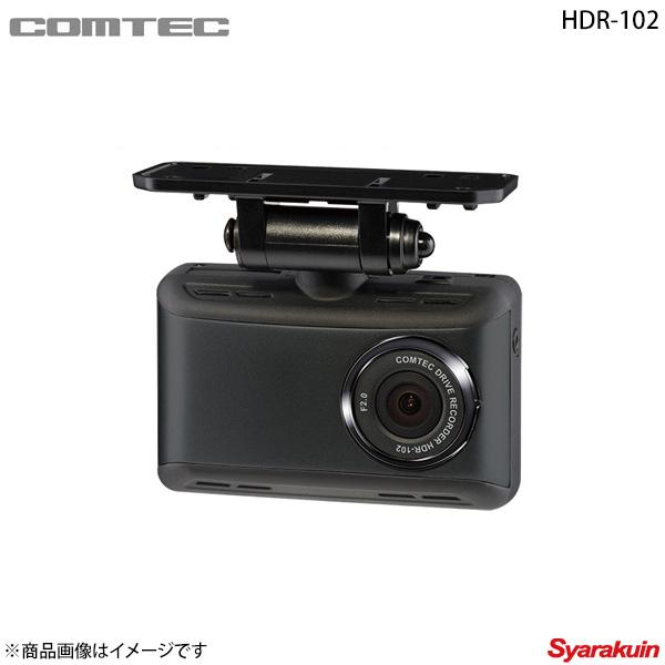 支持COMTEC HDR-102开车兜风记录机打击录像的G感应器搭载doraiburekodadorarekokomutekku