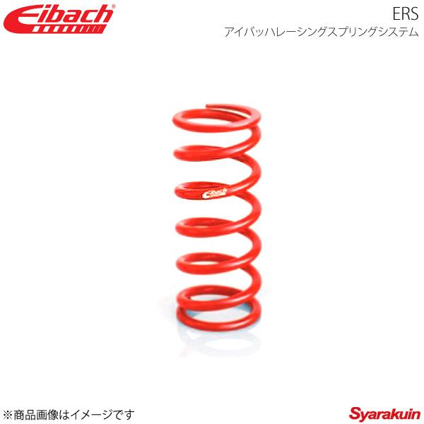 Eibach アイバッハ 直巻スプリング ERS φ2.5インチ 長さ12インチ レート1.96kgf/mm 1本 1200.250.0110