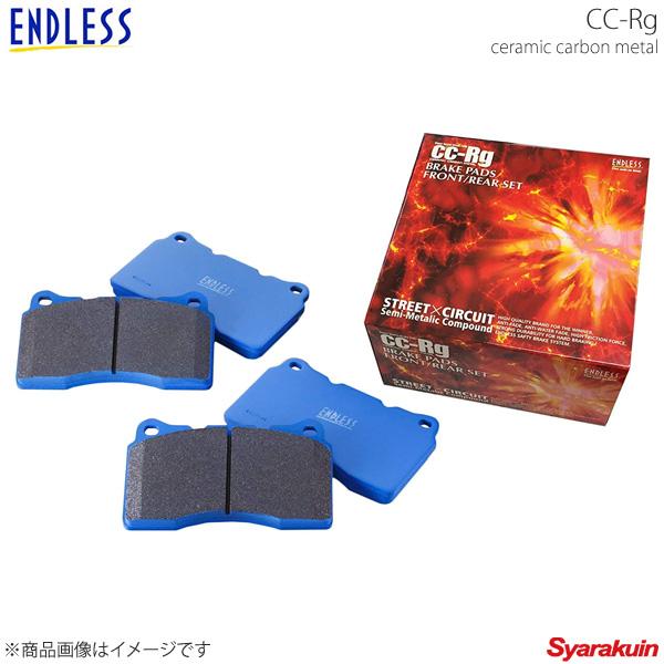 【今日の超目玉】 ENDLESS エンドレス ブレーキパッド CC-Rg リア フェアレディZ Z32, 住宅設備機器 tkfront 33b066bf
