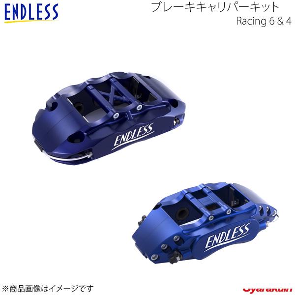 エンドレス システムインチアップキット Racing 6 & 4(Fr/Rr) インプレッサ GRB/GRF 純正ブレンボキャリパー装着車 EH9XGVB