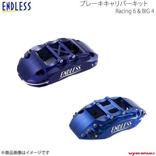 エンドレス システムインチアップキット Racing 6 & BIG 4(Fr/Rr) フェアレディZ Z34 Version ST/Version S MC前(~2011.12) EHHXZ34AK