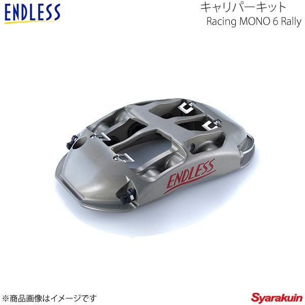 正規品! エンドレス システムインチアップキット Racing MONO 6 Rally インプレッサ GDB アプライドA/B/C/D 純正ブレンボ装着車 ECMXGDB, カラークリエイト f4c699a0