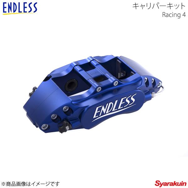 リア専用4POTキャリパー EE8XE46M3 ENDLESS エンドレス システムインチアップキット(リア専用) Racing 4 BMW/ビーエムダブリュー M3 E46 EE8XE46M3