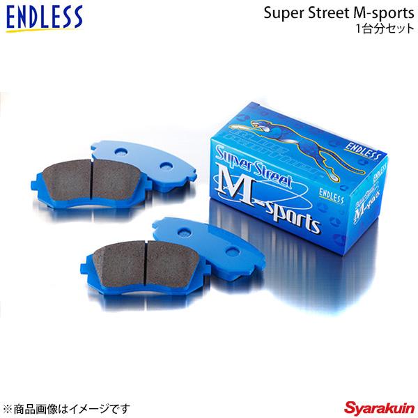 ENDLESS エンドレス ブレーキパッド SSM 1台分セット プリウス ZVW50/51/55