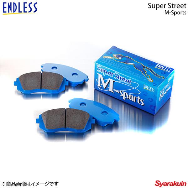 ENDLESS エンドレス ブレーキパッド SSM フロント マークX GRX130/135