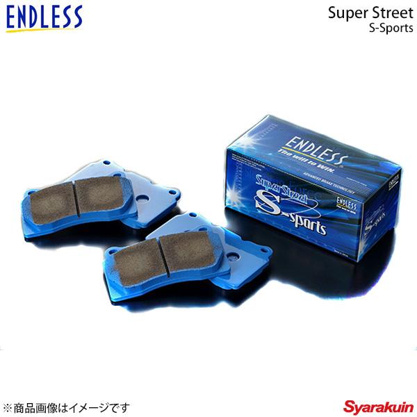 ENDLESS エンドレス ブレーキパッド SSS リア インプレッサ GRB(WRX STi・純正ブレンボキャリパー装着車 )