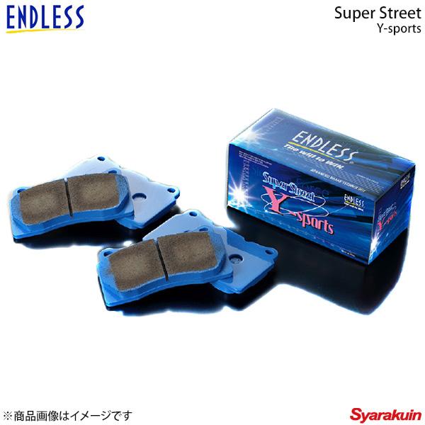 ENDLESS エンドレス ブレーキパッド SSY リア レビン AE86:車高調 カー用品専門店 車楽院