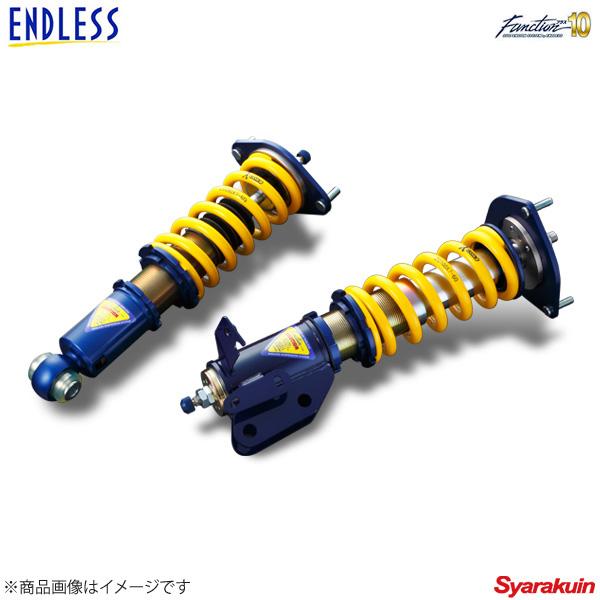 最も完璧な ENDLESS エンドレス 車高調 FUNCTION プラス10 B ZS171P10B リーフ ZE0 車高調 FUNCTION ZS171P10B, シントミチョウ:9642a83f --- eraamaderngo.in