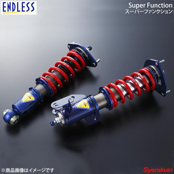 【全商品オープニング価格 特別価格】 ENDLESS フェアレディZ エンドレス SUPER FUNCTION Z33 フェアレディZ Z33 車高調 FUNCTION ZS122SF3R, AKD通販Priceless:302d4254 --- ecommercesite.xyz