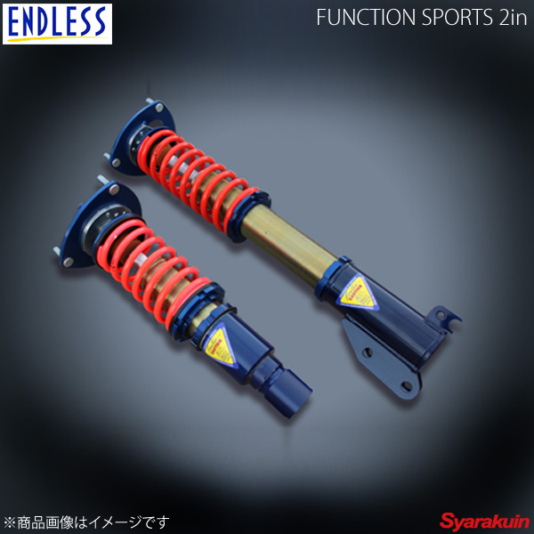 ENDLESS エンドレス FUNCTION SPORTS 2in S660 JW5 車高調 ZS562S2