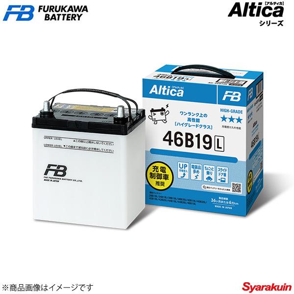余裕のある始動性能、厳しい充電制御にも対応 新車搭載: 105D31R 1個 品番:125D31R 1個 バッテリー 古河バッテリー Altica HIGH-GRADE/アルティカ ハイグレード ランドクルーザー 70 CBF-GRJ79K 14/08- 新車搭載: 105D31R 1個 品番:125D31R 1個