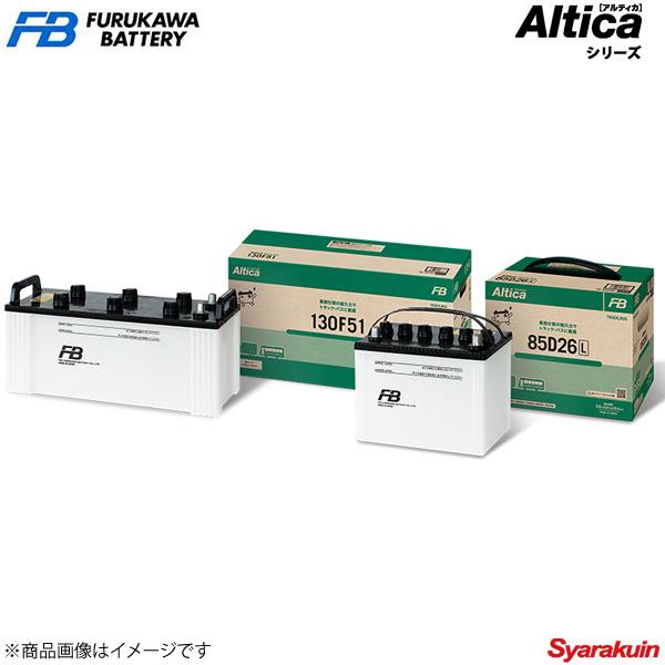 FURUKAWA BATTERY/古河バッテリー Altica トラック・バス/アルティカトラック・バス 業務用 バッテリー 245H52