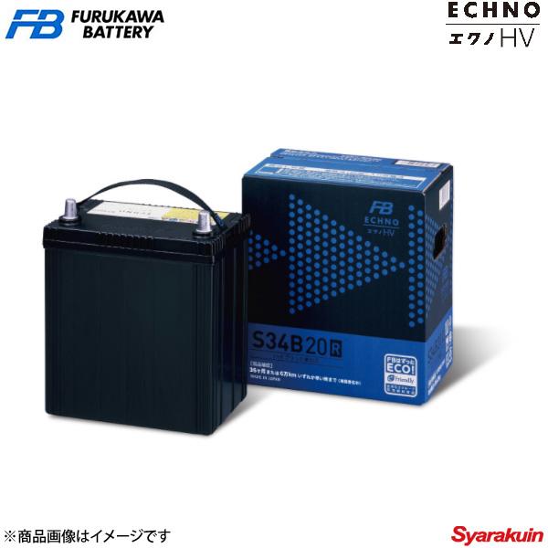 古河バッテリー ECHNO HV/エクノHV アルファードハイブリッド CAA-ATH10W 2006/06-2006/05 新車搭載時:S55D23R 品番:S55D23R