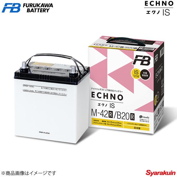 アイドリングストップ車を支える スピード対応 全国送料無料 スタンダードクラス 輸入 新車搭載: 55D23R 1個 品番:Q-85R D23R バッテリー 古河バッテリー エクノIS 12- 13 バン レジアスエース IS CBF-TRH226K ECHNO