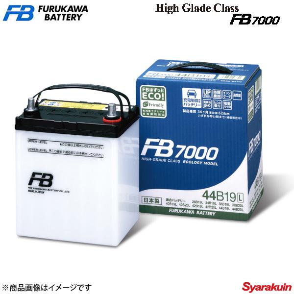 古河バッテリー ハイグレードクラスカーバッテリー FB7000 デリカスペースギア KH-PE8W 2002-2004 品番:90D26R×2 1台分