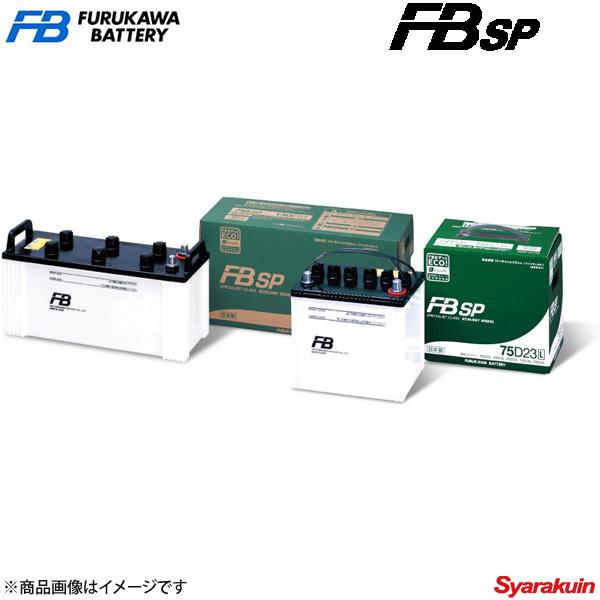 古河バッテリー FBSP アトラス/コンドル KC-BKR71 1995- 品番:80D26R×2 1台分