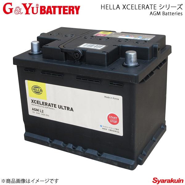 G&Yu BATTERY/G&Yuバッテリー HELLA XCELERATE Ultra シリーズ AGM Batteries 欧州車/米国車用 部品番号:8EB 354 810-011 AGM L3