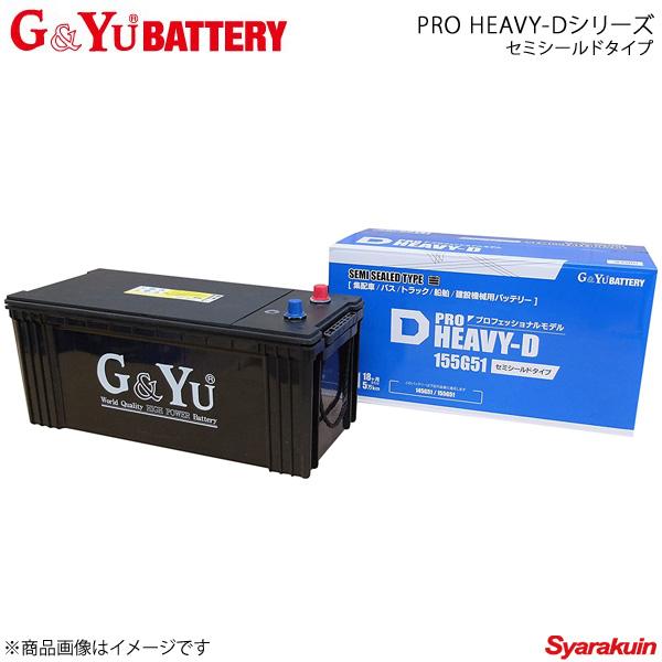 【最新入荷】 G&Yuバッテリー (セミシールド) PRO HEAVY-Dシリーズ (セミシールド) PRO 北越工業(AIRMAN) ホイールローダー FL320A HD-155G51 北越工業(AIRMAN)/195G51/SHD-155G51 品番:SHD-155G51×2, 激安!家電のタンタンショップ:39e50c8c --- sturmhofman.nl