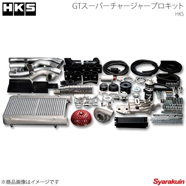 HKS/エッチ・ケー・エス GTスーパーチャージャー プロキット フェアレディZ UA-Z33/CBA-Z33 VQ35DE 02/07~06/10