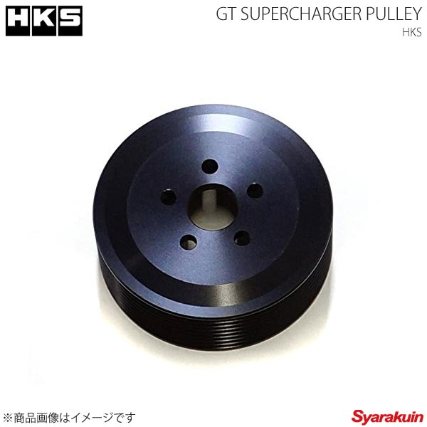 HKS/エッチ・ケー・エス GT SUPERCHARGER PULLEY 8Rib-110mm