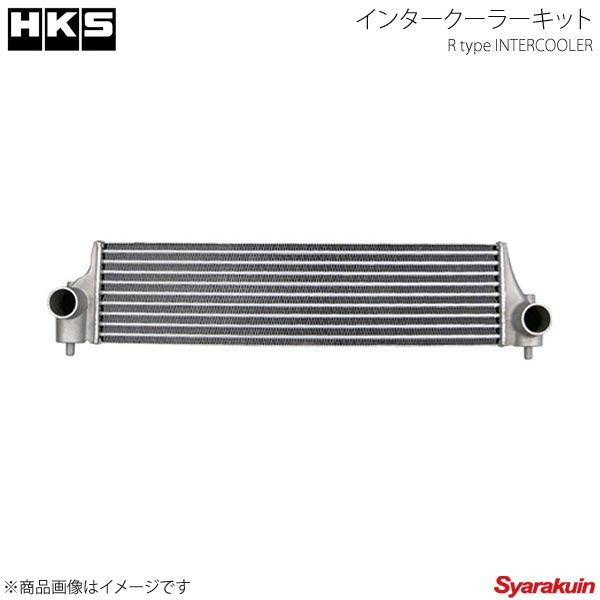 HKS エッチ・ケー・エス インタークーラーキット スイフトスポーツ ZC33S K14C(TURBO) 17/09~