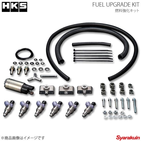 HKS エッチ・ケー・エス 車種別燃料強化キット フェアレディZ Z33 VQ35DE 02/07~07/01
