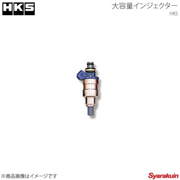 HKS EK10 吐出量600ml エッチ・ケー・エス マーチ 大容量インジェクター コネクター紫色 MA09ERT