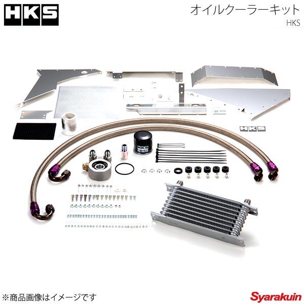 HKS エッチ・ケー・エス オイルクーラーキット S type シビック Type-R FK8 K20C 17/09~
