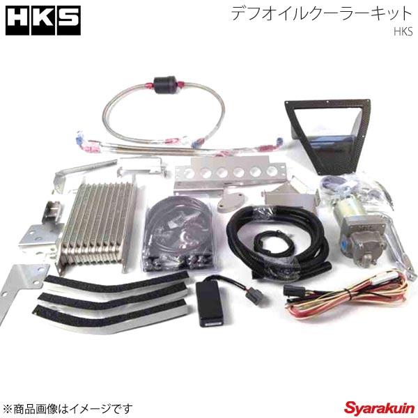 HKS エッチ・ケー・エス デフオイルクーラーキット GT-R R35 VR38DETT 07/12~10/10