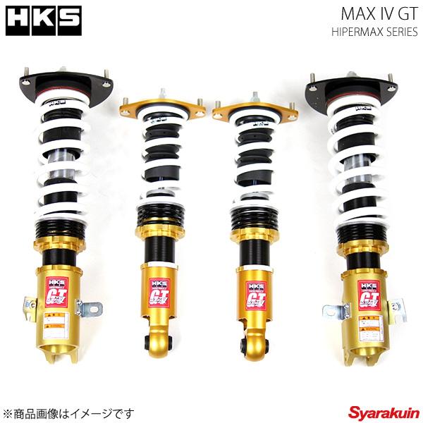 HKS サスペンション MAX IV GT スイフトスポーツ ZC32S 11/12~16/11 for SPORTS 車高調