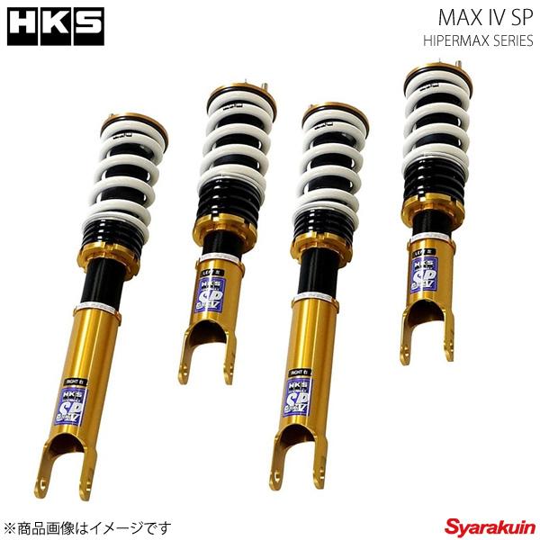 HKS サスペンション MAX IV SP インプレッサ GDA 00/08~07/06 for SPORTS 車高調