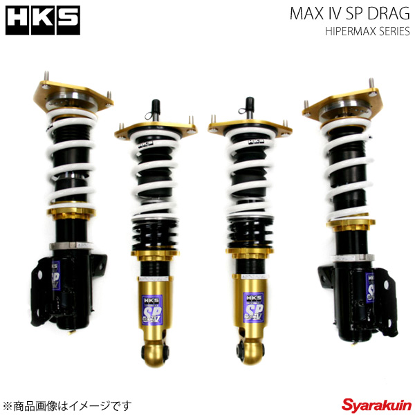 HKS サスペンション MAX IV SP DRAG スープラ JZA80 93/06~02/07 for SPORTS 車高調