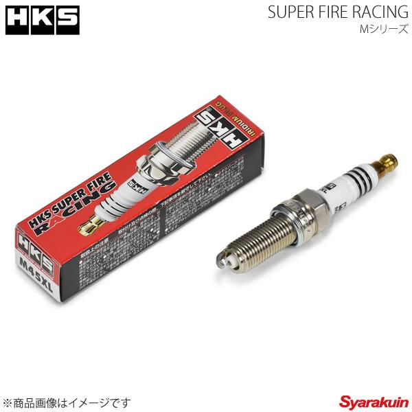 HKS エッチ・ケー・エス SUPER FIRE RACING M35iL 6本セット BMW 1シリーズ 130i M sport GH-UF30 N52B30A 05/10~08/10 ロングリーチタイプ NGK7番相当 プラグ