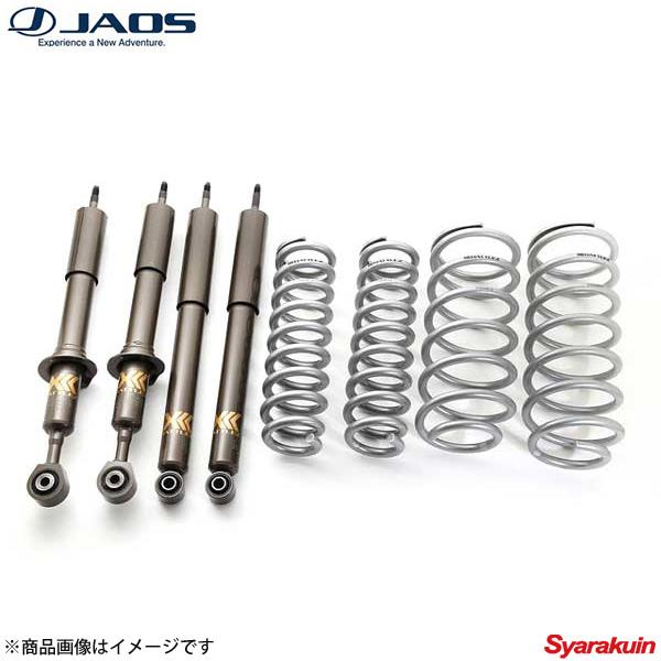 JAOS ジャオス BATTLEZ リフトアップセット VFS ランドクルーザー200系 AX、GX(KDSS車可) 減衰力固定式 車高調