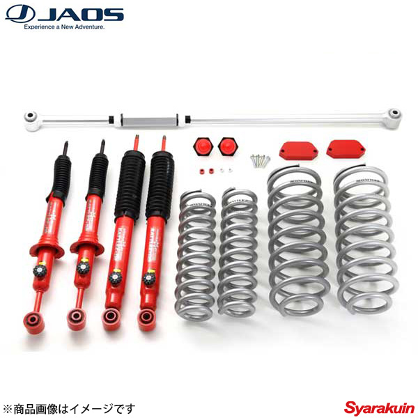 JAOS ジャオス BATTLEZ リフトアップセット AJ コンプリート プラド 120系 5ドア ガソリン車 減衰力調整式 車高調